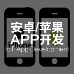 安卓苹果APP